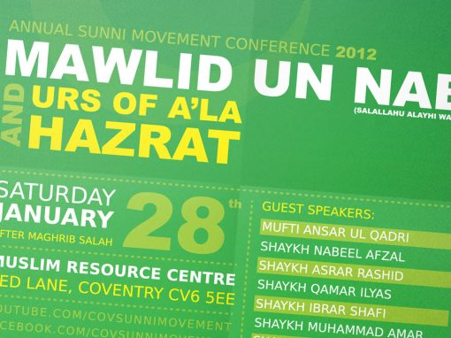 Coventry Sunni Movement Posters